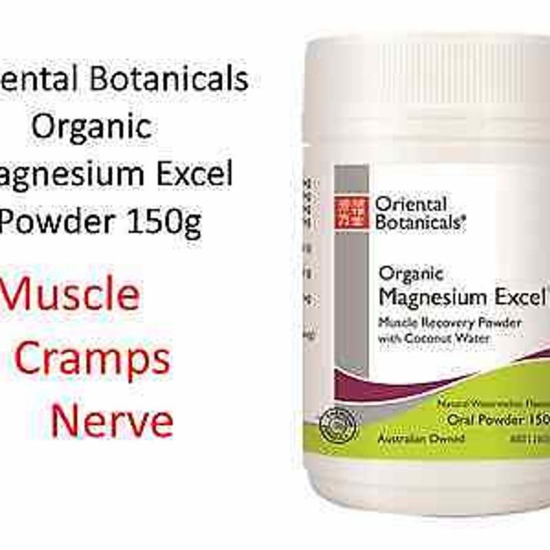 1 x 150g ORIENTAL BOTANICALS Magnesium Excel Powder (Muscle Cramps Nerve Health)