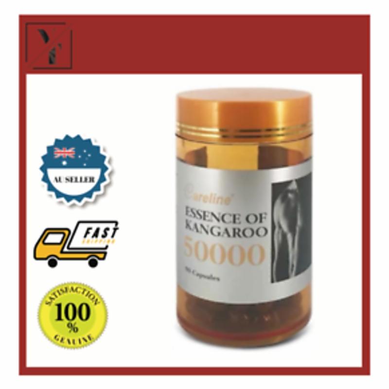 Careline Essence of Kangaroo 50000 90 Capsules