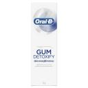 Oral B Gum Detoxify Advanced Whitening Toothpaste 110g
