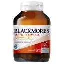 Viên uống bổ khớp Blackmores Joint Formula Advanced 120 Tablets