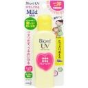 Kem chống nắng cho bé - Kao Biore UV Mild Milk for Kids SPF30 PA++ 120ml Japan face and body