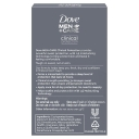 Khử mùi nam - Dove for Men Clinical Protection Antiperspirant Deodorant Clean Comfort 45ml
