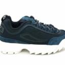 Giày thời trang FILA Sneakers Disruptor Satin Low Wmn Oil White 1010437.50O