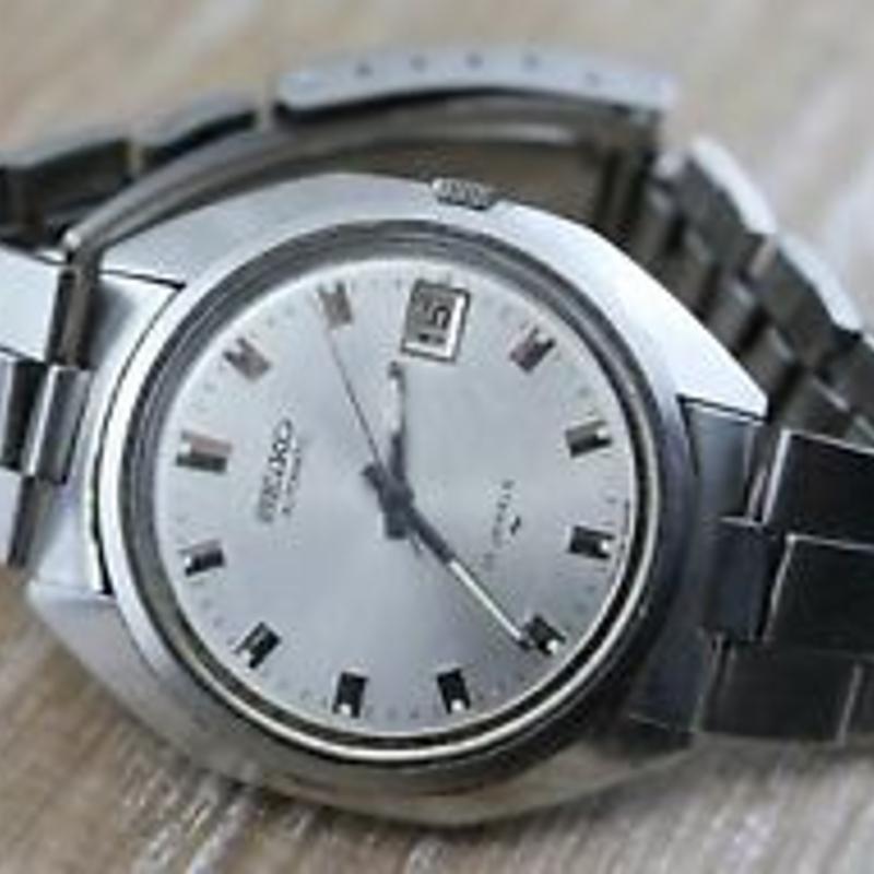 Vintage Seiko Automatic 7005-8210 Mens Watch
