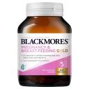 Vitamin tổng hợp cho bà bầu Blackmores Pregnancy and Breastfeeding Gold 60 Capsules