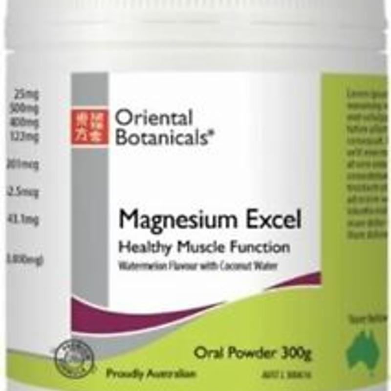 Magnesium Excel 300g Oriental Botanicals