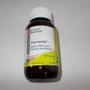 ORIENTAL BOTANICALS Dermavital 60 Capsules ( Eczema Dermatitis Psoriasis )