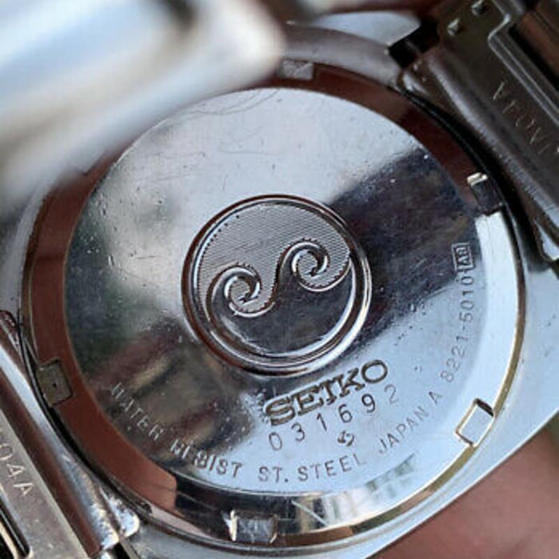 Vintage Seiko Silver Wave Quartz Watch 8221-5010