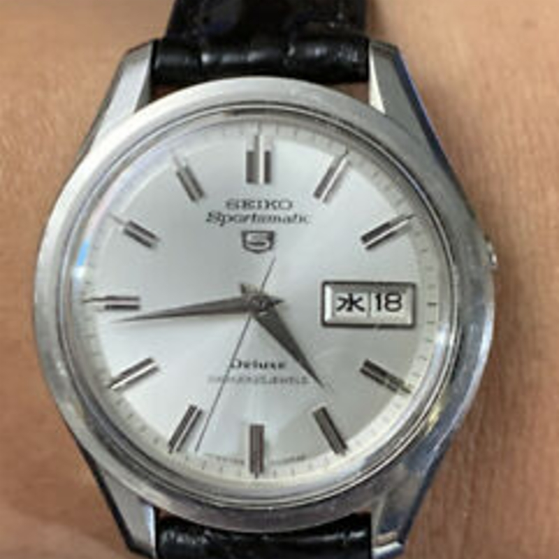 1967 Seiko 5 Sportsmatic Deluxe 25J Automatic Vintage Watch 7619-9010
