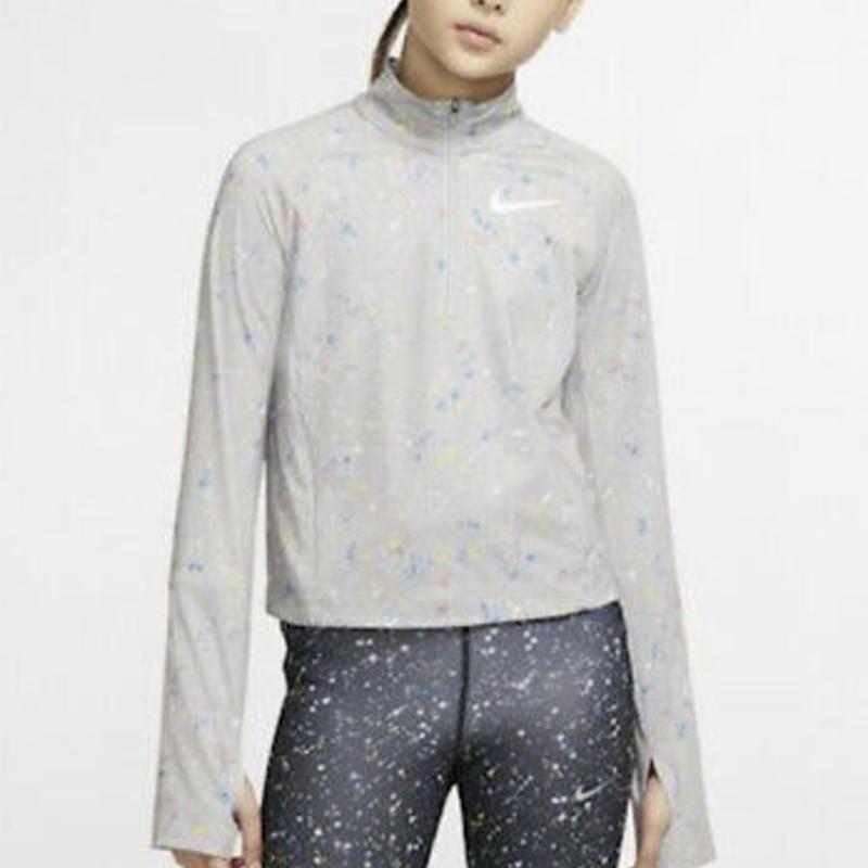 Nike Girls Long Sleeve Half Zip Top Grey Speckled - CQ4212-059 (XL) BNWT