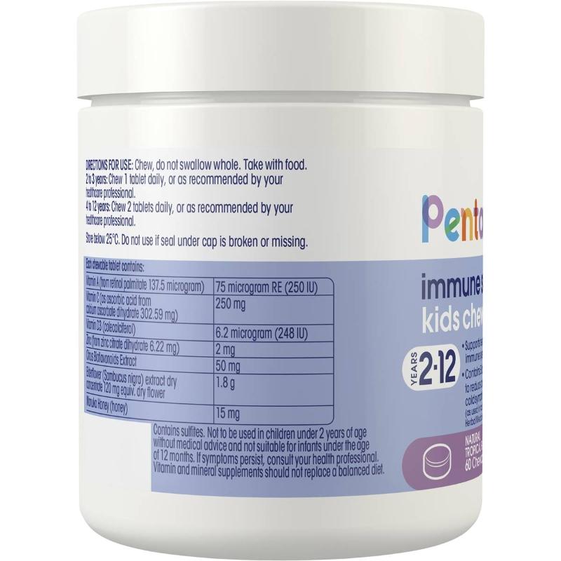 Pentavite Immune Kids Chewable Tablets 60 pack