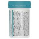 Swisse Teenage Men's Ultivite Multivitamin 60 Tablets