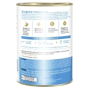 IsoWhey Clinical Nutrition Diabetic Formula Chocolate 640g