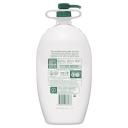 Sữa tắm Palmolive Naturals Body Wash Milk & Cherry Blossom Shower Gel 2L