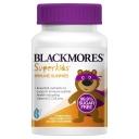 Kẹo mềm tăng cường hệ miễn dịch cho trẻ em Blackmores Superkids Immune 60 viên
