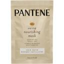 Pantene Pro-v One Step Nourishing Hair Mask 50ml