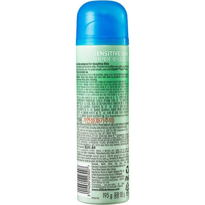 Gillette Venus Satin Care Shaving Gel Sensitive Skin 195g