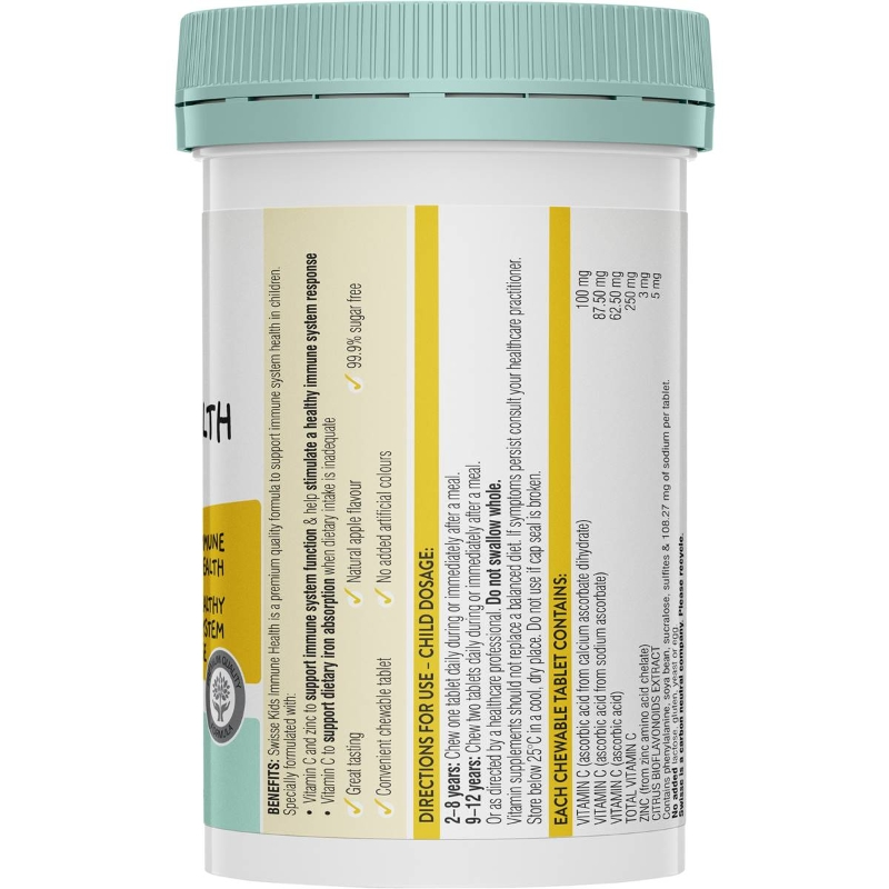 Swisse Kids Immune Health Tablets 60 pack