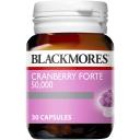Blackmores Cranberry Forte Capsules 30 pack