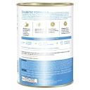 IsoWhey Clinical Nutrition Diabetic Formula Vanilla 640g