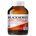 Viên uống bổ khớp Blackmores Joint Formula 120 Tablets