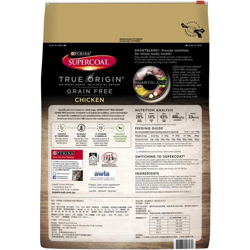 Thức ăn cho chó trưởng thành Supercoat Thức ăn cho chó có nguồn gốc thật Gà không hạt 7kg
