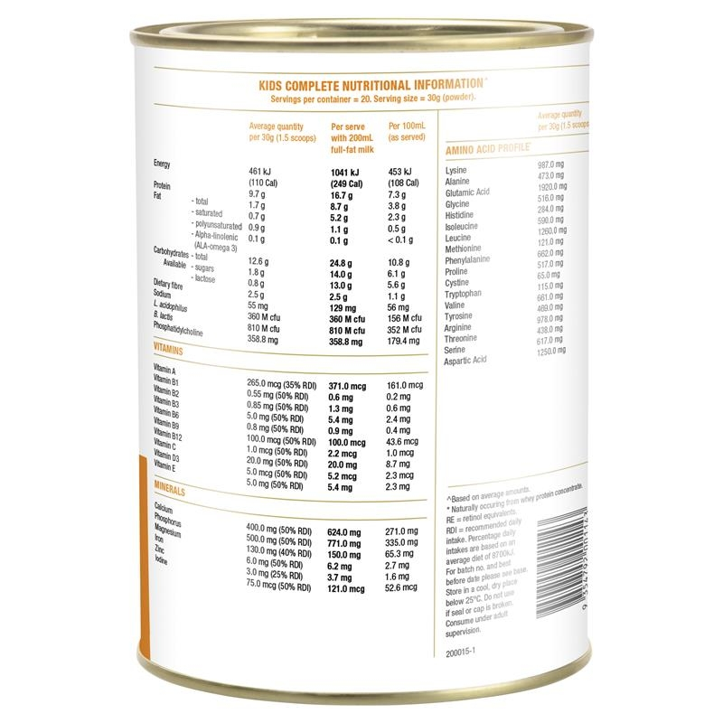 IsoWhey Clinical Nutrition Kids Complete Vanilla 600g