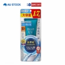 Kem chống nắng Biore UV Aqua Rich Watery Essence Sunscreen 85g SPF50+PA++++ FREE AUST SHIPPING