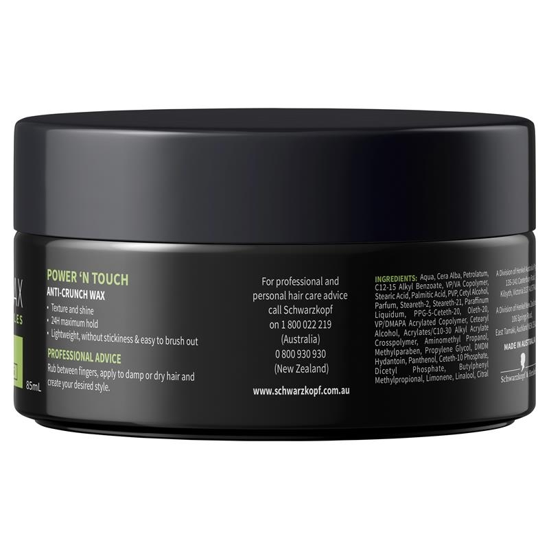 Schwarzkopf Extra Care Styling Power N Touch Wax 85ml