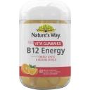 Nature's Way Adult Gummies B12 80 pack