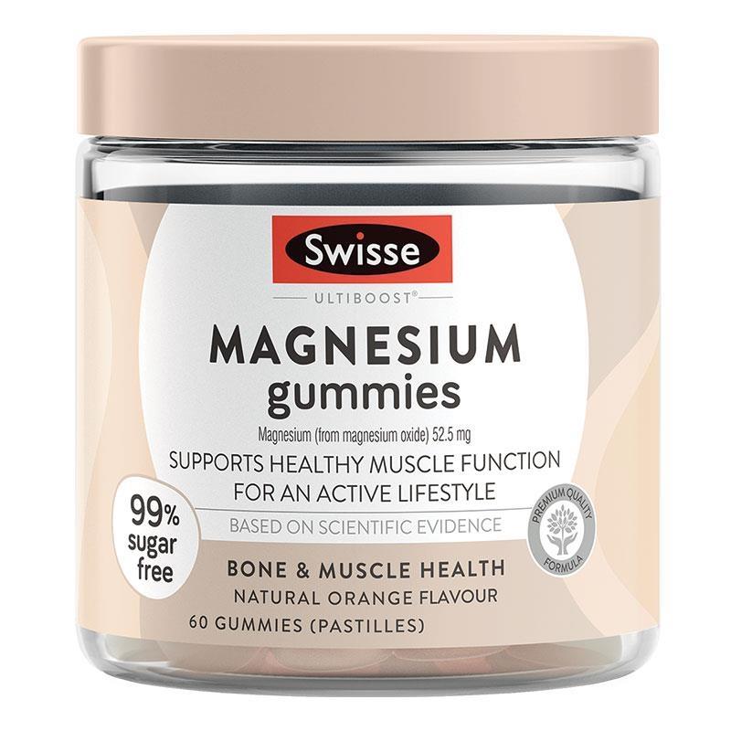 Swisse Magnesium Gummies 60 Pack