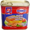 B2 Ham Luncheon Meat Premium 340g
