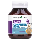 Bổ mắt Healthy Care Kids Computer Eyes 60 Chewable Tablets