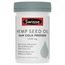 Swisse Hemp Seed Oil 60 Capsules