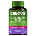 Cenovis Cranberry 30,000 90 Capsules Exclusive Size