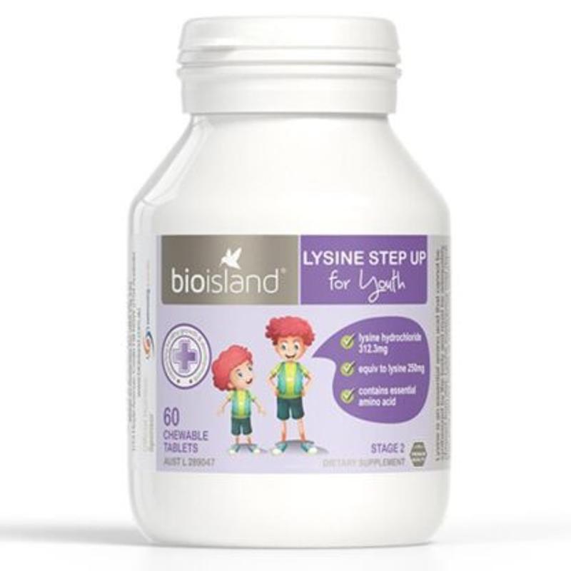 bio island Lysine step up 60 tablets