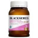 Blackmores Pregnancy & Breast-Feeding Gold