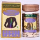 Wealthy Health Bio Calcium Liquid 120 Caps