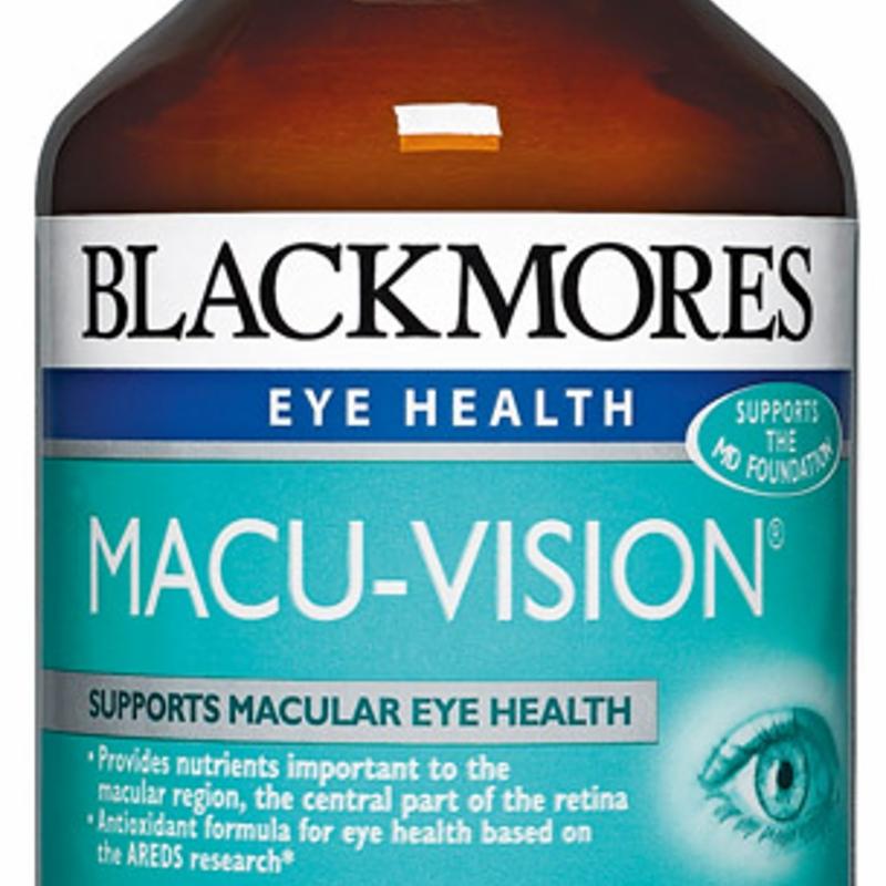 Macu-Vision 125 tablets