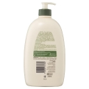 Aveeno Active Naturals Daily Moisturising Fragrance Free Body Lotion 1 Litre